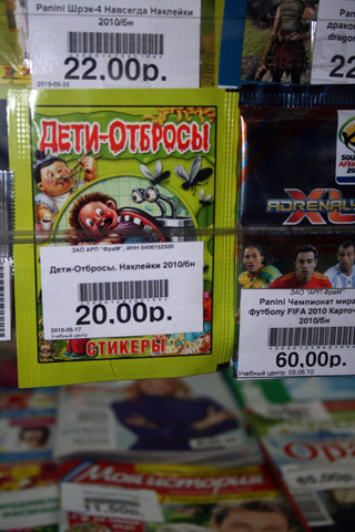 Russian GPK For Sale