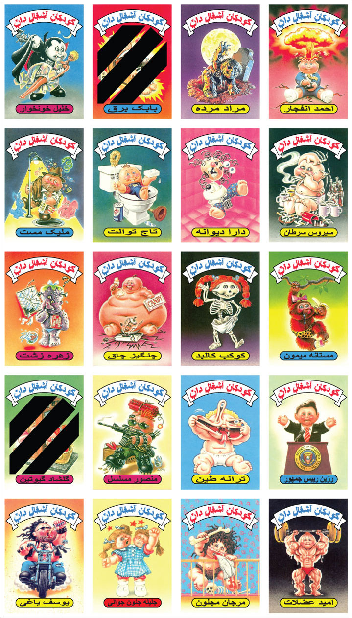 Farsi Garbage Pail Kids Sheet 1