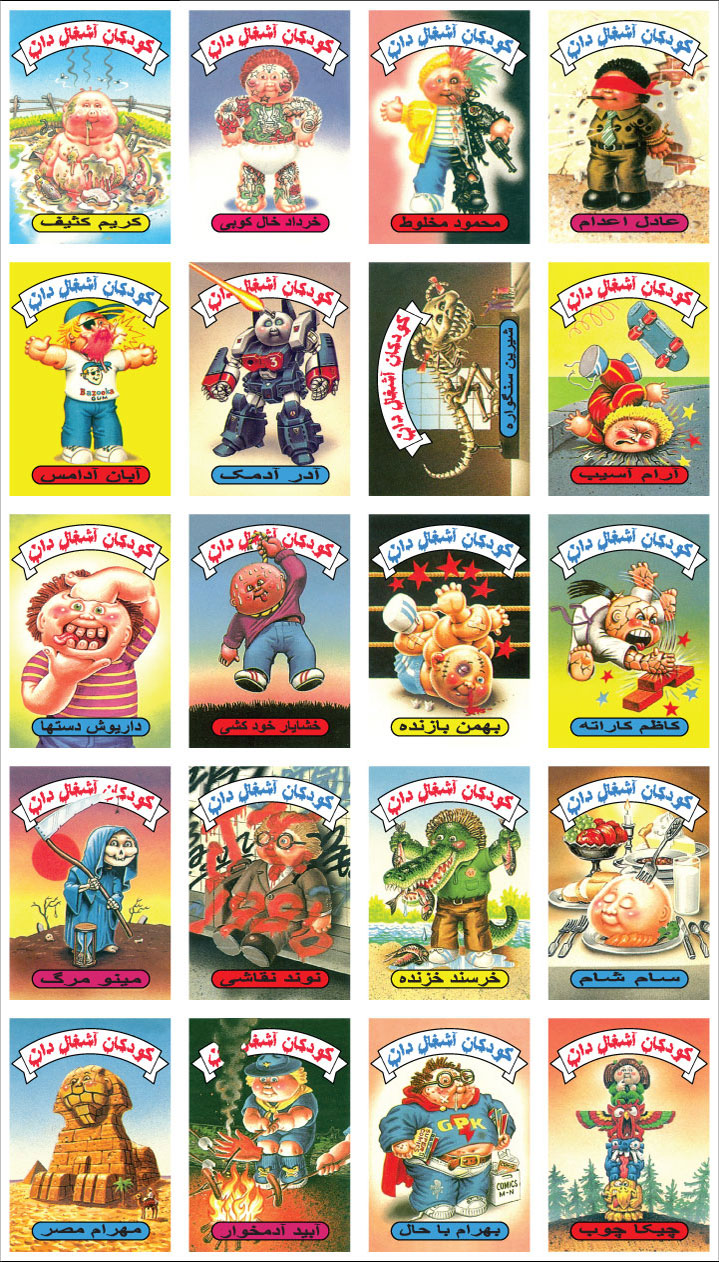 Farsi Garbage Pail Kids Sheet 2