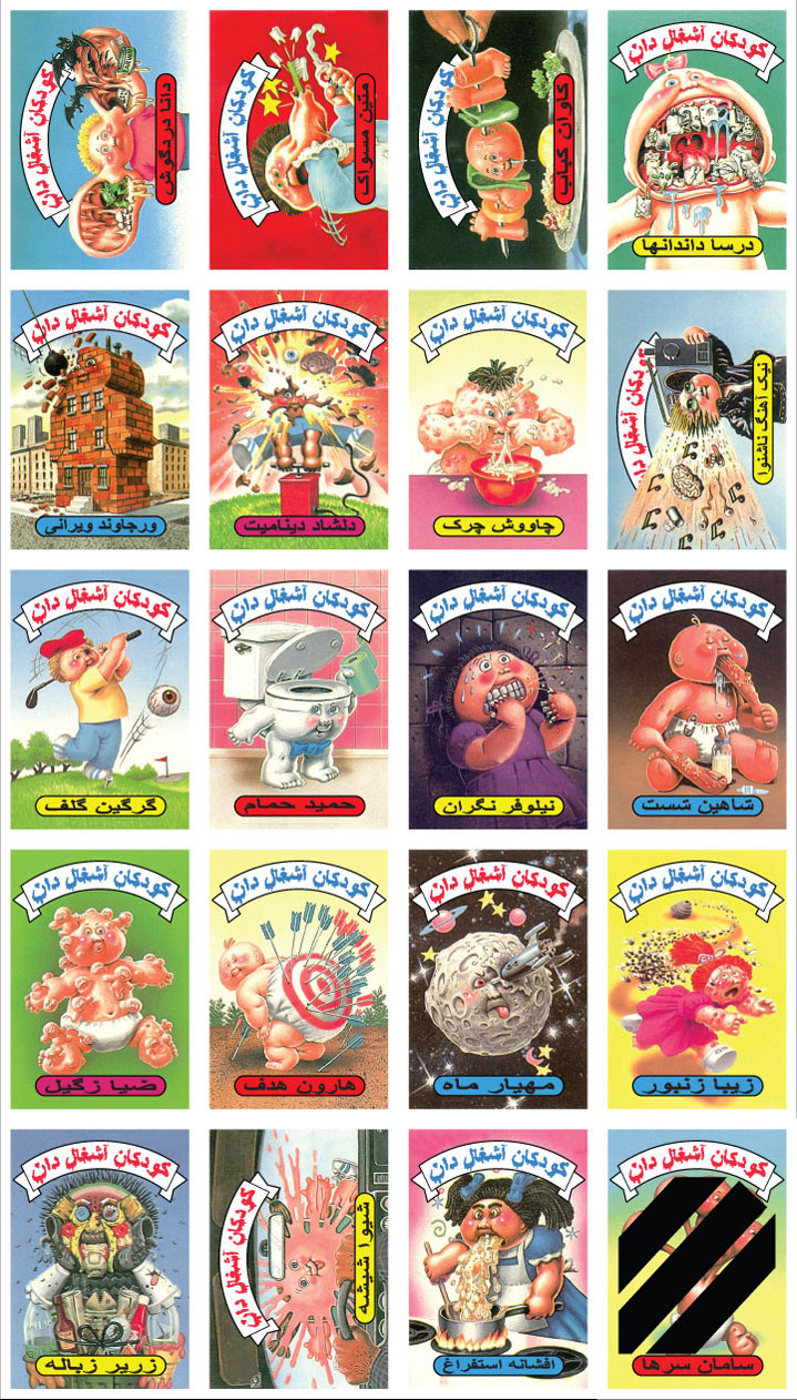 Farsi Garbage Pail Kids Sheet 4