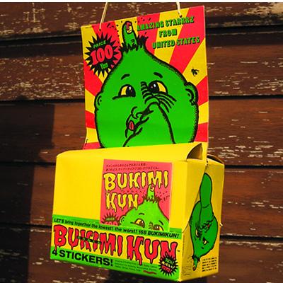 Bukimi Kun Box