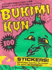 Bukimi Kun Wrapper - Front