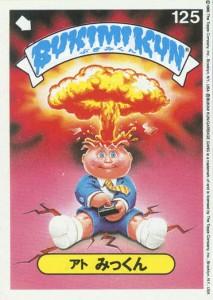 Adam Bomb Japanese Bukimi Kun Garbage Pail Kids Card